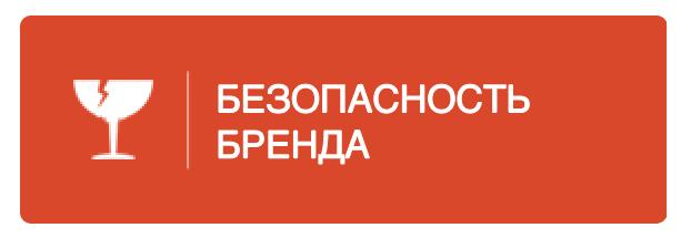 markaguvencesi_ru