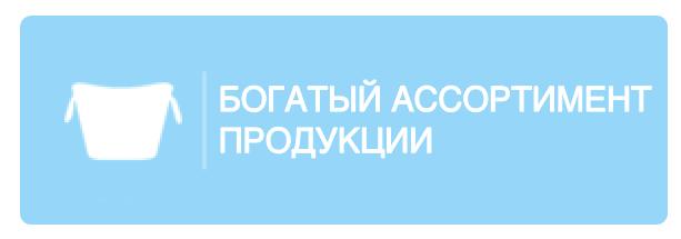 zenginurun_ru