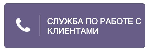 musterihizmetleri_ru